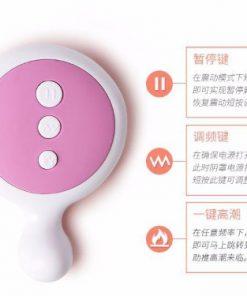 ไข่สั่น vibrator VB-020-7