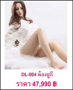 Rubber doll DL-004