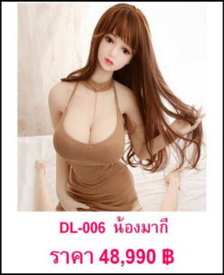 Rubber doll DL-006
